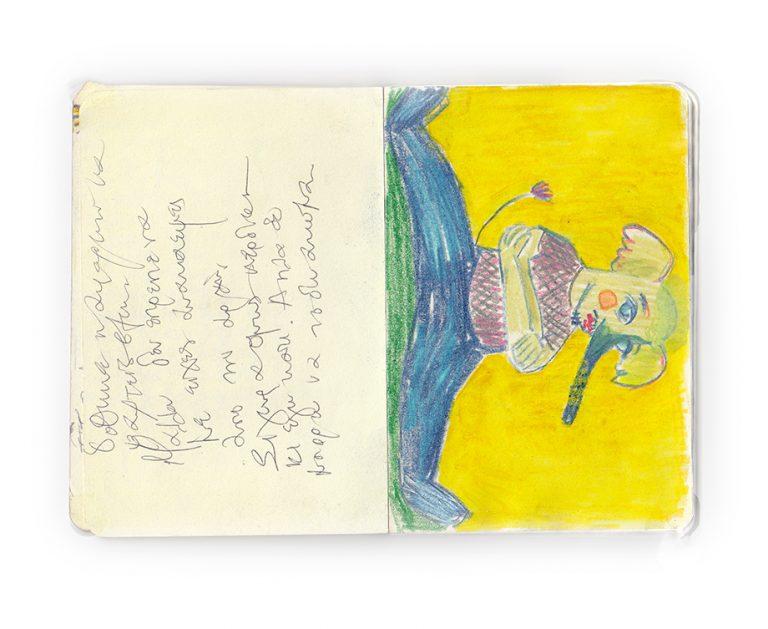 Sketchbook - mixed media, 10cm x 13cm